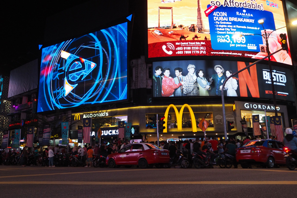 OUTDOOR LED WALL - LED outdoor video wall by Digital Signage Companies in UAE